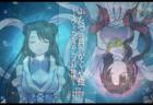 【2020年7月19日】ふたつの月のかぐや姫~イウェカとラデカのお姫様~演劇公演決定!