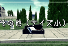 【マビノギ】その他(サイズ小)【椅子まとめ】
