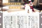 【団員インタビュー】王子役・ポヨ大佐さん【ハンクラキットの眠り姫】